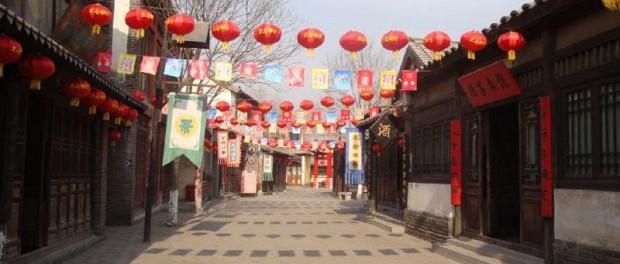 Фучжоу
