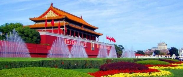 Рестораны и отели Пекина