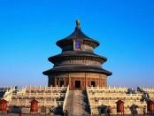 hram-nebа